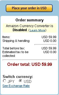 Amazon Currency Converter